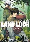 LAND LOCK 4 (ジャンプコミックス) [ 小田原 愛 ]