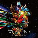 【楽天ブックスならいつでも送料無料】Wings Flap [ L'Arc〜en〜Ciel ]