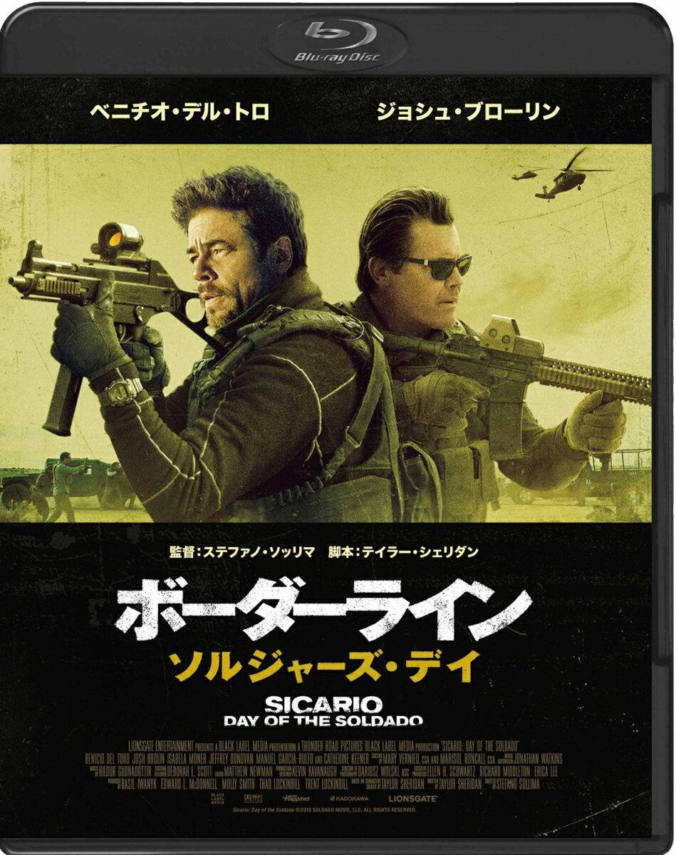 ボーダーライン:ソルジャーズ・デイ スペシャルプライス【Blu-ray】