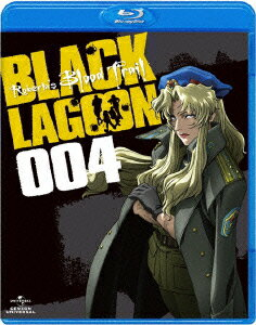 【送料無料】OVA BLACK LAGOON Roberta's Blood Trail 004【Blu-ray】 [ 豊口めぐみ ]