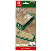 きせかえカバー COLLECTION for Nintendo Switch Lite ゼルダの伝説