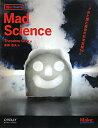 【送料無料】Mad Science