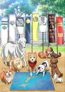【楽天ブックス限定先着特典】犬生は一度きり (場面写真ポストカード付き)