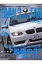 BMW 3シリーズファン(vol.001) - 楽天ブックス