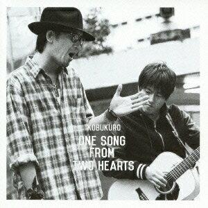 【送料無料】One Song From Two Hearts [ コブクロ ]