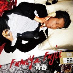 【送料無料】青春(初回生産限定盤B CD+DVD) [ 藤井フミヤ ]