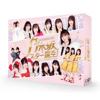 乃木坂スター誕生! 第1巻 Blu-ray BOX【Blu-ray】