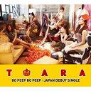 Bo Peep Bo Peep(ボピボピ)(初回限定A)(CD+DVD) [ T-ARA ]