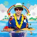 My Life Summer Life (CD+DVD) [ 鈴村健一 ]