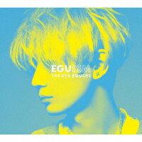 江口拓也 デビューミニアルバム「EGUISM」(豪華盤 CD+Blu-ray)