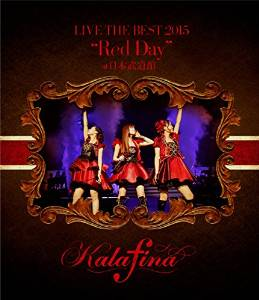 """Kalafina LIVE THE BEST 2015 """"Red Day"""" at 日本武道館【Blu-ray】"""