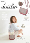 dazzlin GLEN CHECK SHOULDER BAG BOOK