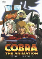 COBRA THE ANIMATION コブラ TVシリーズ VOL.7