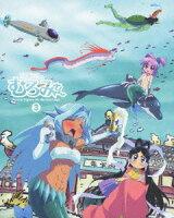 波打際のむろみさん 3【Blu-ray】