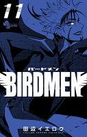 BIRDMEN 11巻