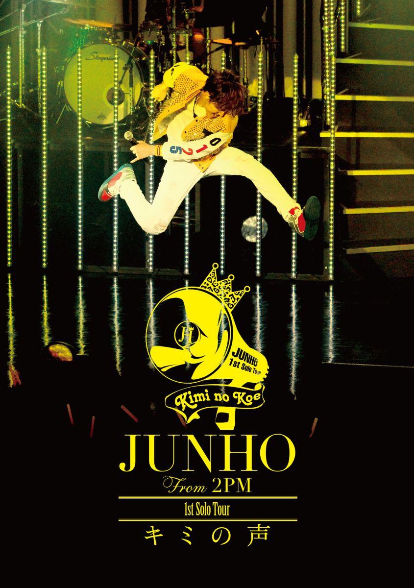 邦楽, ロック・ポップス JUNHO(From 2PM) 1st Solo Tour JUNHO