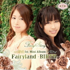 【送料無料】Fairyland-BIRTH<豪華盤>(CD+DVD)