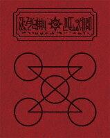 金色のガッシュベル!! Blu-ray BOX【Blu-ray】