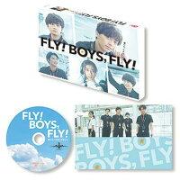 FLY! BOYS,FLY!僕たち、CAはじめました【Blu-ray】