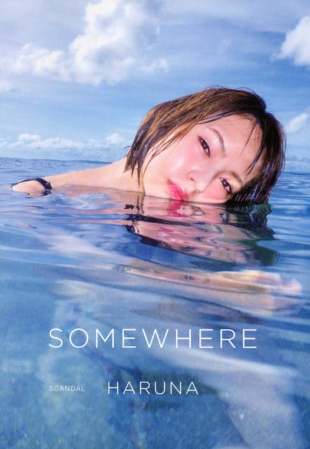 SOMEWHERE SCANDAL HARUNA画像