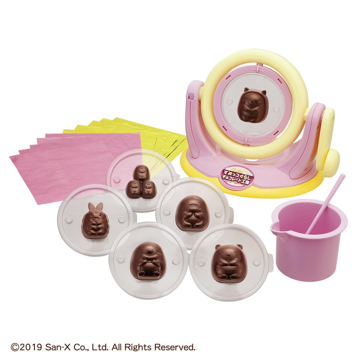 くるくるチョコレート工場 すみっコぐらし チョコレート工場
