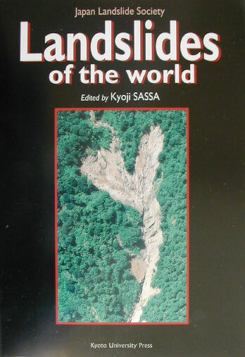 Landslides of the world画像