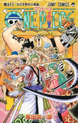 日本Yahoo代標|日本代購|日本批發-ibuy99|圖書、雜誌、漫畫|漫畫|少年|水沙跳C|ONE PIECE 93 (ジャンプコミックス) [ 尾田 栄一郎 ]