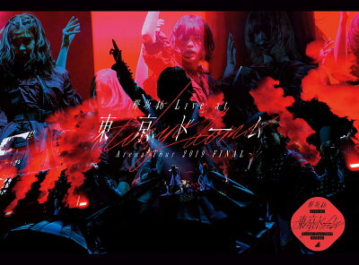 欅坂46の人気曲ランキング!おすすめランキングのTOP10はどの曲?
