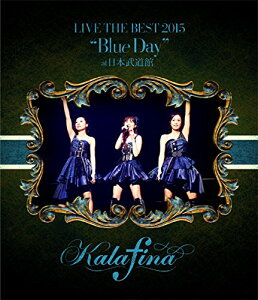 """Kalafina LIVE THE BEST 2015 """"Blue Day"""" at 日本武道館【Blu-ray】"""