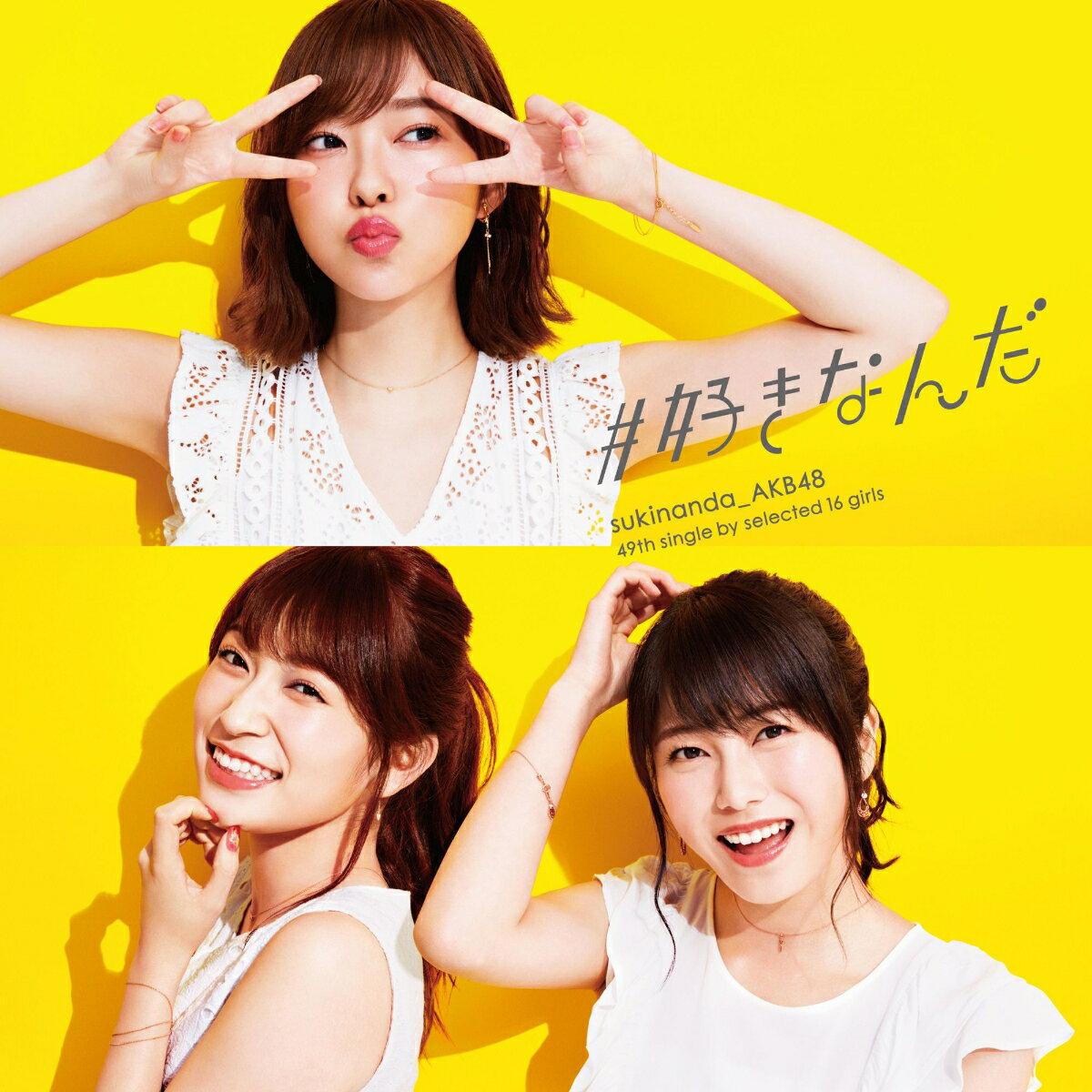 邦楽, ロック・ポップス  ( CDDVD Type-A) AKB48
