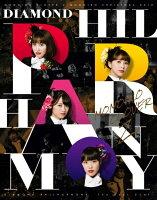 ももいろクリスマス2018 DIAMOND PHILHARMONY -The Real Deal- LIVE Blu-ray【Blu-ray】