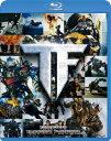 【楽天ブックスならいつでも送料無料】トランスフォーマー トリロジー ブルーレイBOX【Blu-ray...