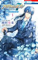 アイドリッシュセブン Re:member 1巻 通常版