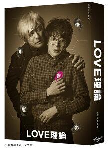 【楽天ブックスならいつでも送料無料】「LOVE理論」 Blu-ray BOX [ 大野拓朗 ]