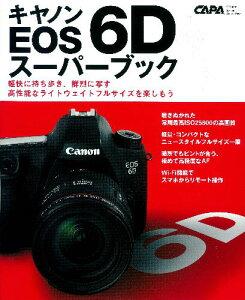 【送料無料】キヤノンEOS 6Dスーパーブック
