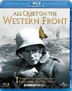 西部戦線異状なし【Blu-ray】画像