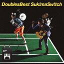 DoublesBest [ スキマスイッチ ]