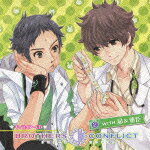 BROTHERS CONFLICT キャラクターCD 2 WITH 昴&雅臣画像