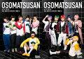 舞台 おそ松さんon STAGE 〜SIX MEN'S SHOW TIME2〜Blu-ray Disc【Blu-ray】