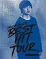 DAICHI MIURA BEST HIT TOUR in 日本武道館 3Blu-ray+スマプラムービー(Blu-ray3枚組)(2/14公演+2/15公演+特典映像)【Blu-ray】