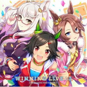 【楽天ブックス限定先着特典】『ウマ娘 プリティーダービー』WINNING LIVE 02(ポストカード)