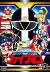 スーパー戦隊シリーズ::地球戦隊ファイブマン VOL.3 [ 藤敏也 ]