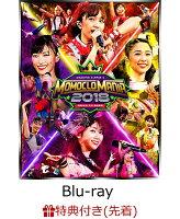 【先着特典】MomocloMania2018 -Road to 2020- LIVE Blu-ray(特製オリジナルネックストラップ付き)【Blu-ray】