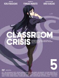 Classroom☆Crisis 5画像