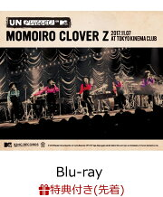 【先着特典】MTV Unplugged:Momoiro Clover Z LIVE Blu-ray(B3ポスター付き)【Blu-ray】