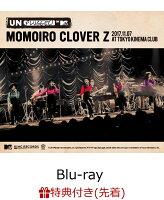 【先着特典】MTV Unplugged:Momoiro Clover Z LIVE Blu-ray(B3ポスター付き)【Blu-ray】
