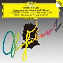 J.S.バッハ - パルティータ第2番 BWV1004から シャコンヌ Chaconne(ギドン・クレーメル)