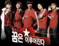 【送料無料】【輸入盤】 Super Junior - Victory Korea (映画「夢は叶う」 主題歌)