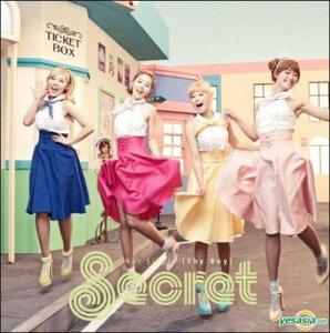 【送料無料】【輸入盤】 1st Single - Shy Boy