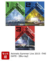 【全公演セット】Animelo Summer Live 2015 -THE GATE- 8.28〜8.30 【Blu-ray】
